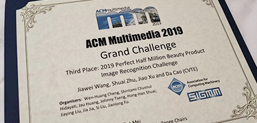 Another Two CVTE Research Papers Accepted at ACM MM, France